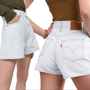 Levis Premium High Rise Wide Leg Light Jean Shorts